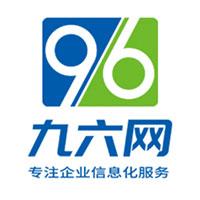 广东九六网科技有限公司